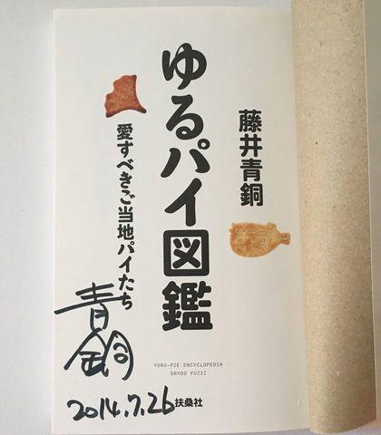 IMG_5277 (編集済み).jpg